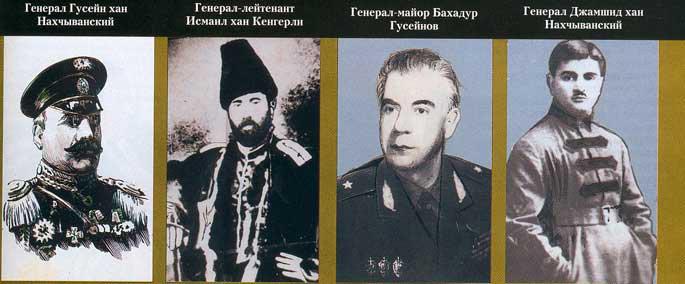 Azerbaijani Generals: Husein khanNaxcivanskii, Ismail khan Kengerli, Bahadur Huseinov and Jamshid khan Naxcivanskii